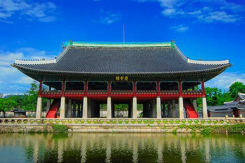 pacote de viagem para Coreia do sul Visto